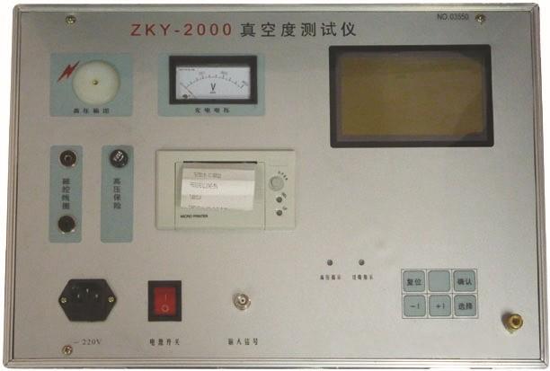 北京2016承试四级试验设备配置表