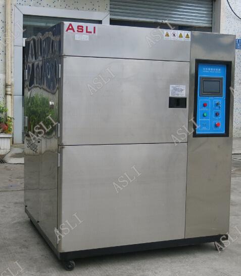 冷热冲击测试仪(13538469076熊s)