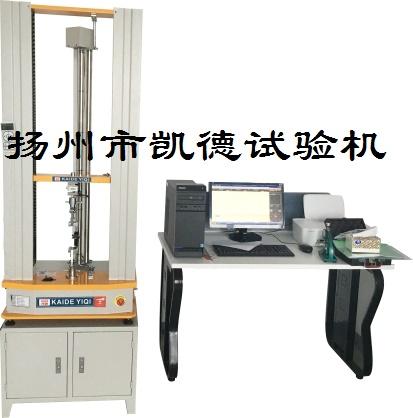 拉力试验机的校正方法以及该设备的安装注意事项有哪些