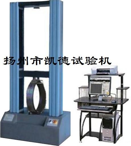 环刚度试验机常见材料及正确使用方法有哪些