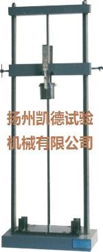 冲击试验机低温槽操作方法及其使用注意事项