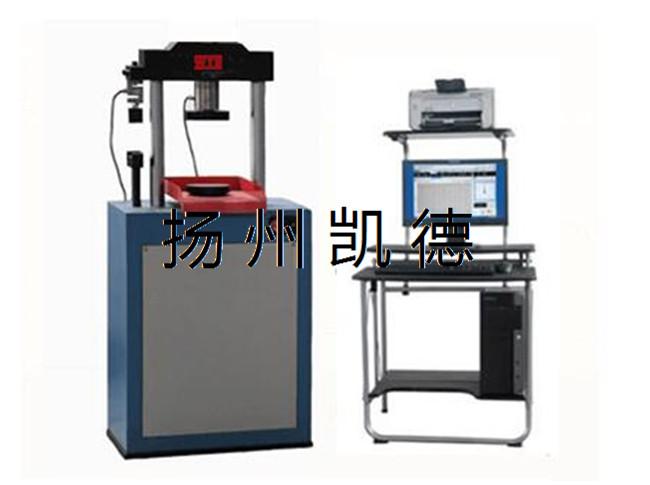 弹簧拉压试验机的功能特点有哪些