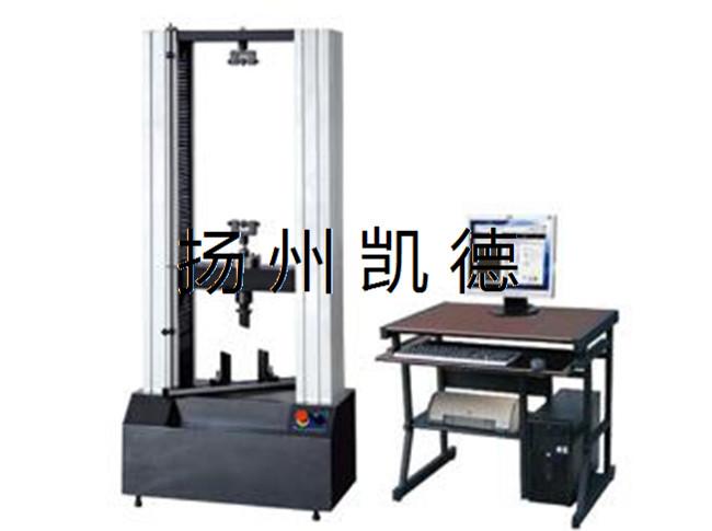 悬臂梁冲击试验机的试验方法与产品结构