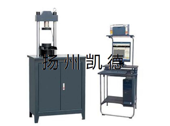 电子拉力试验机具有哪些优势和特点呢?