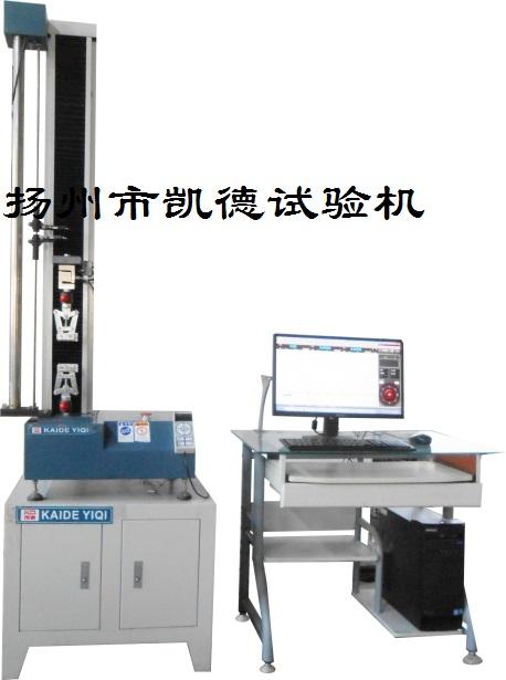 万能材料试验机安装前的准备工作及调试